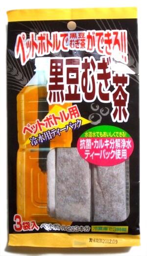 ペットボトル用 黒豆むぎ茶 15g×3本 【4163】【1.5】