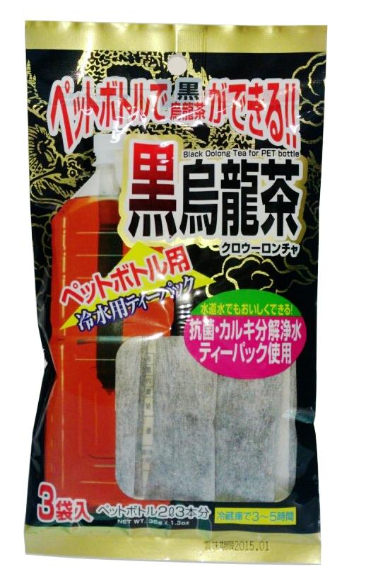 ペットボトル用 黒ウーロン茶 12g×3本 【4165】【1.5】