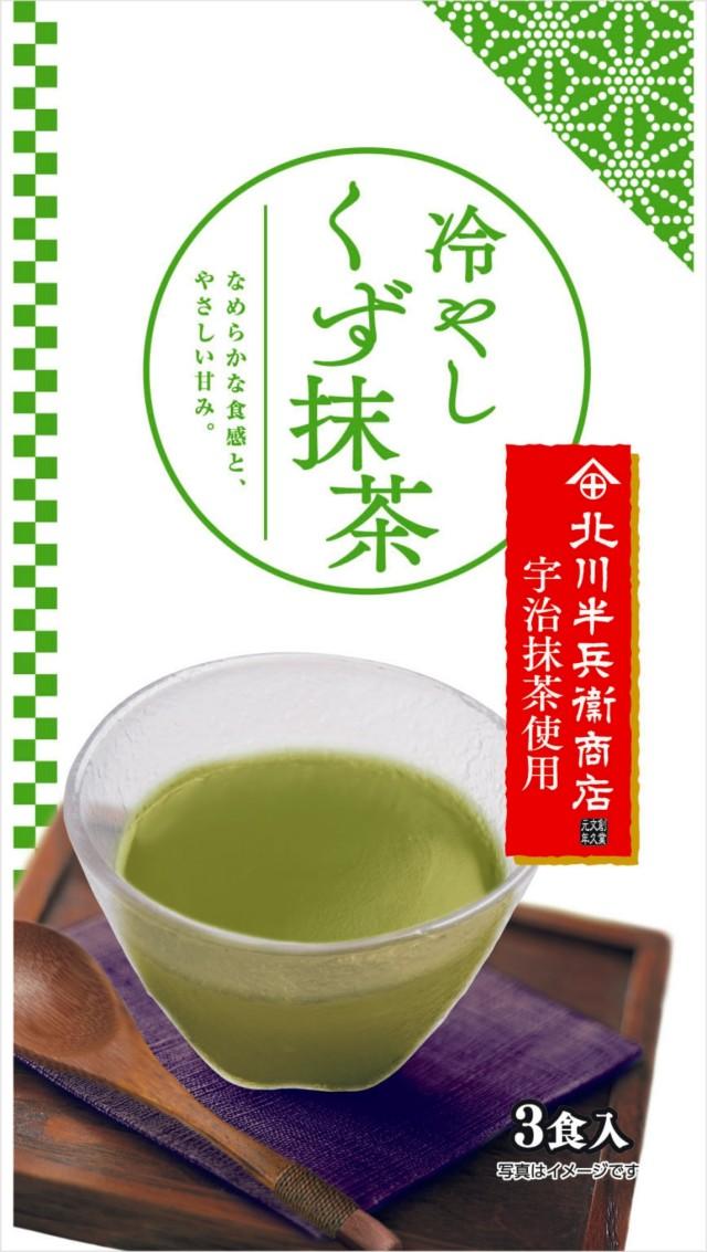 冷やしくず抹茶の素 18g×3袋 【7790】【3】