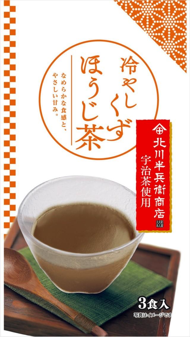 冷やしくずほうじ茶の素 18g×3袋 【7800】【3】