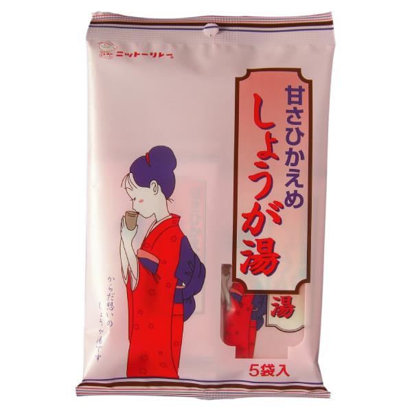 甘さひかえめしょうが湯 18g×5袋 【9011】【3】