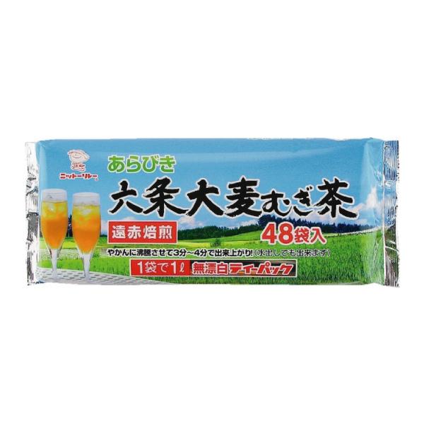 あらびき六条大麦むぎ茶 10g×48袋 【4623】