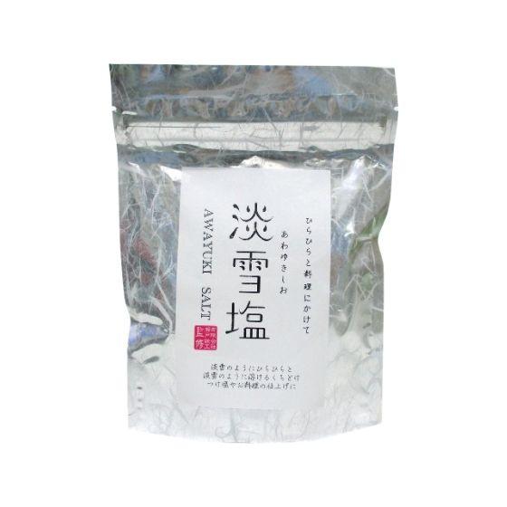 淡雪塩 20g【6081】【6】