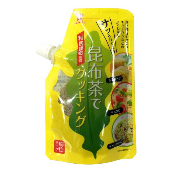 昆布茶でクッキング55g 【0265】【2】