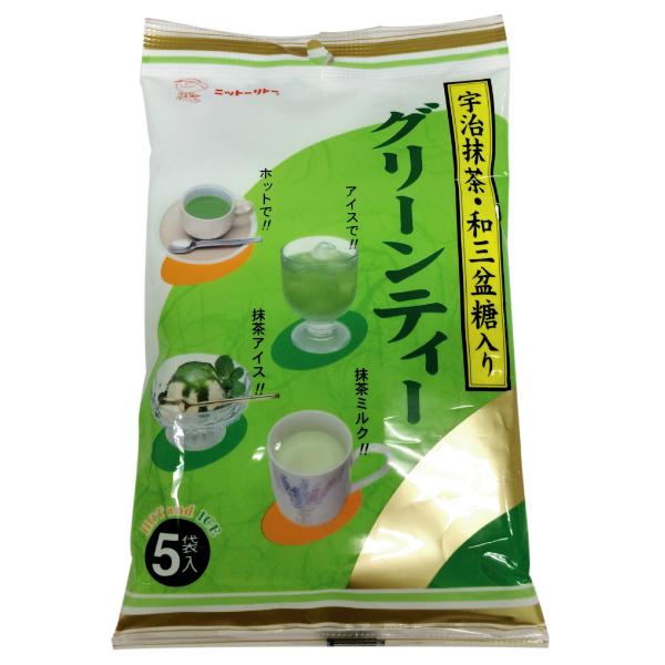 グリーンティー 11g×5袋 【8528】【3】
