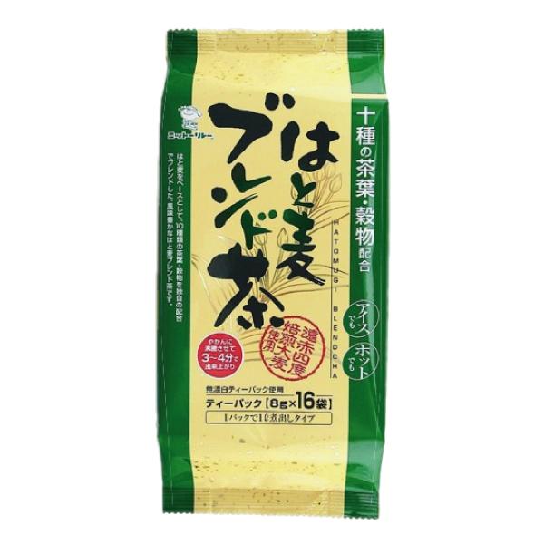 はと麦ブレンド茶 8g×16袋 【4526】