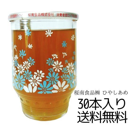 【送料無料】ひやしあめ  180ml瓶×30本入 桜南食品 【E031-30】