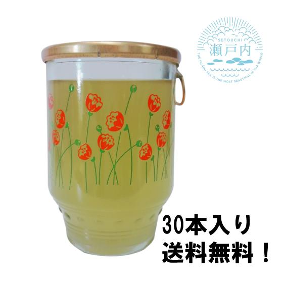 【送料無料】瀬戸内産 レモン果汁入りひやしあめ  180ml瓶×30本入 桜南食品 【E032】