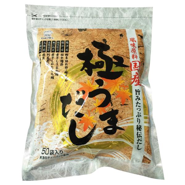 【特別価格】極うまだし8.8g×50袋【冬の特別SALE 通常2592円】
