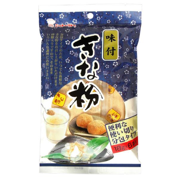 味付きな粉 18g×6袋 【7214】【6】