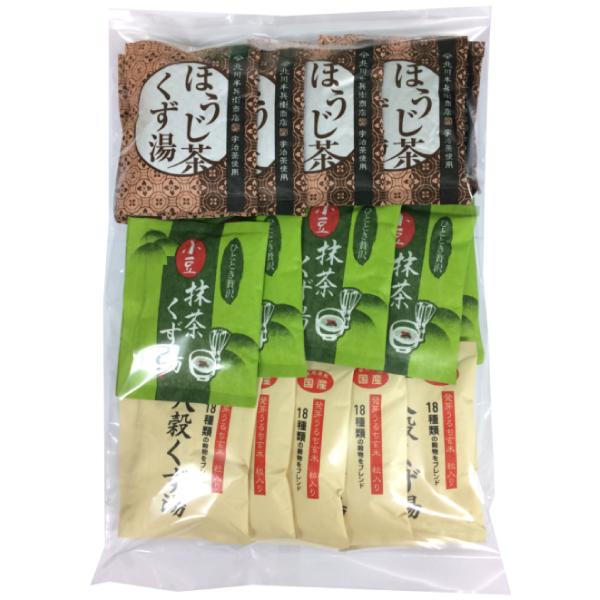 こだわりくず湯3種アソート 徳用30袋 【C027】【12】