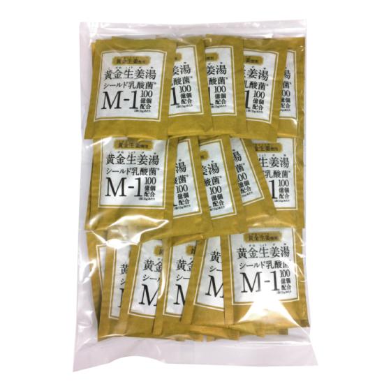 黄金生姜湯乳酸菌入り 徳用30袋【C044】【12】