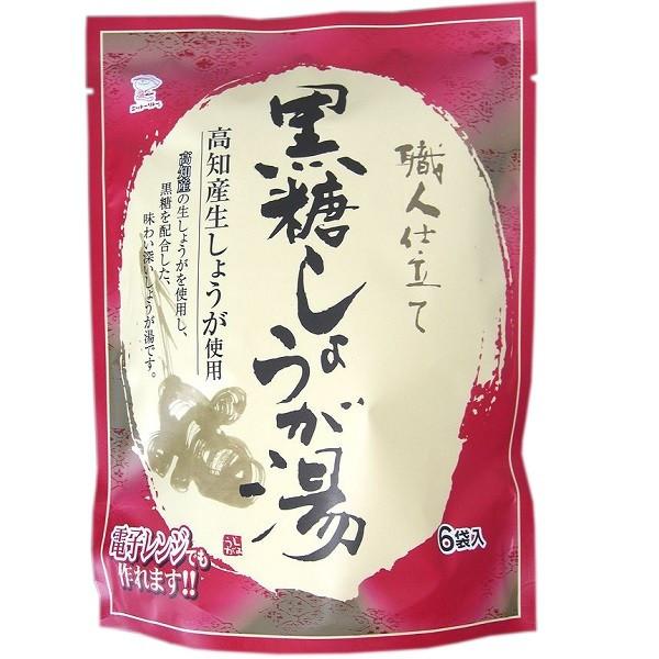 黒糖しょうが湯 18g×6袋 【8219】