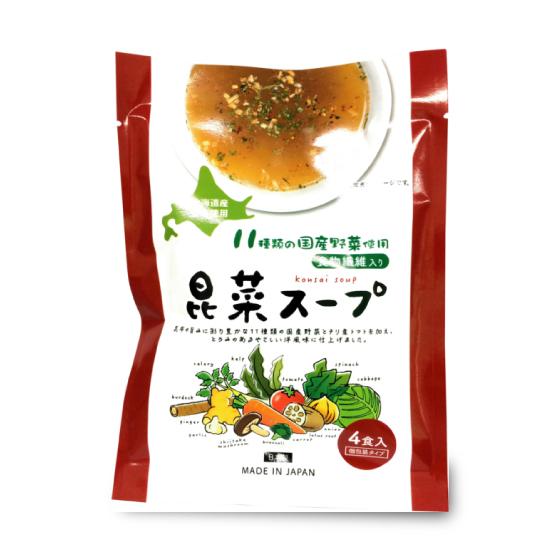 昆菜スープ8.5g×4袋【6412】【3】