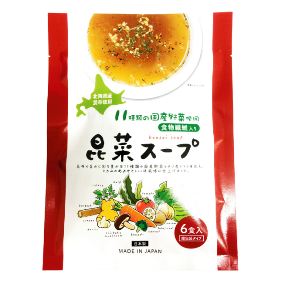 昆菜スープ 8.5g×6袋 【6411】【6】