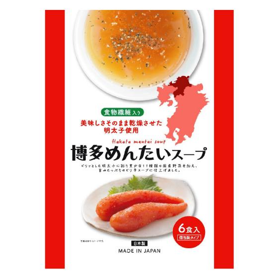 めんたいスープ 8.5g×6袋 【6415】【6】