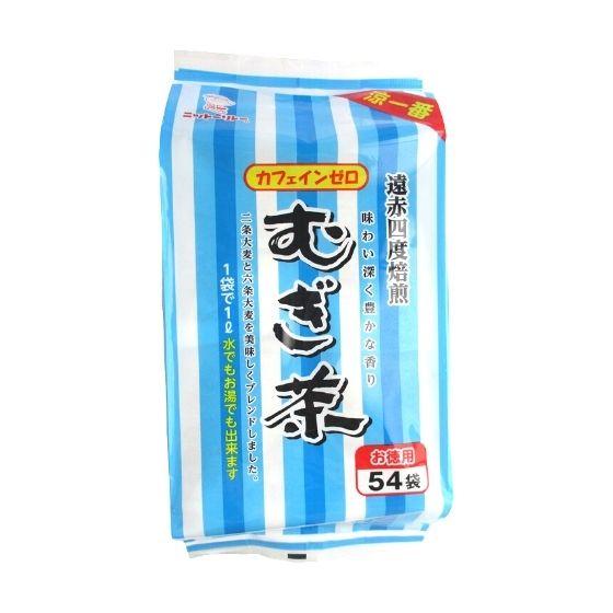 麦茶ティーパック  8.5g×54袋 【4041】リニューアル