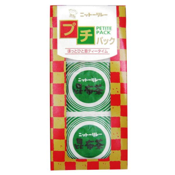 プチパック 昆布茶 2g×24袋 【0124】