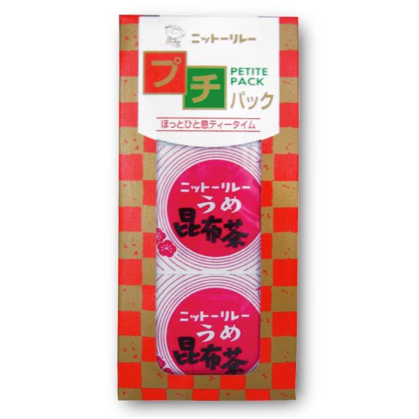 プチパック うめ昆布茶 2g×24袋 【0522】