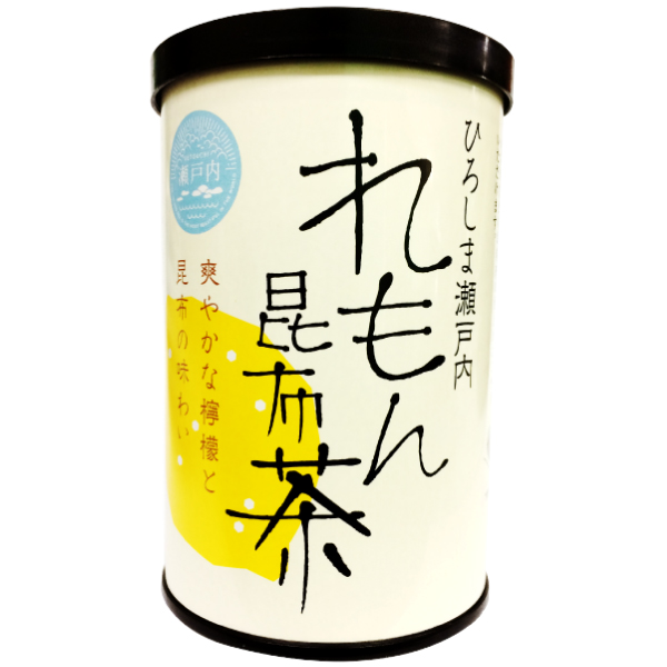 ひろしま瀬戸内れもん昆布茶 40g缶 【0802】