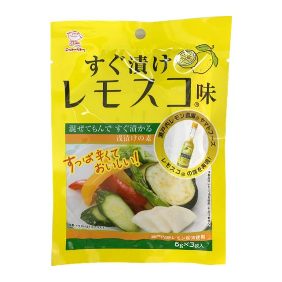 すぐ漬けレモスコ味 6g×3袋 【3221】【2】
