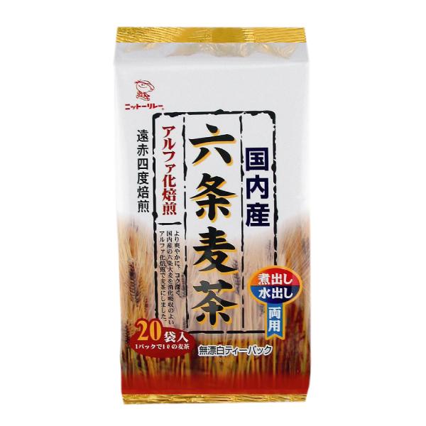 国内産 六条麦茶 9g×20袋 【4624】