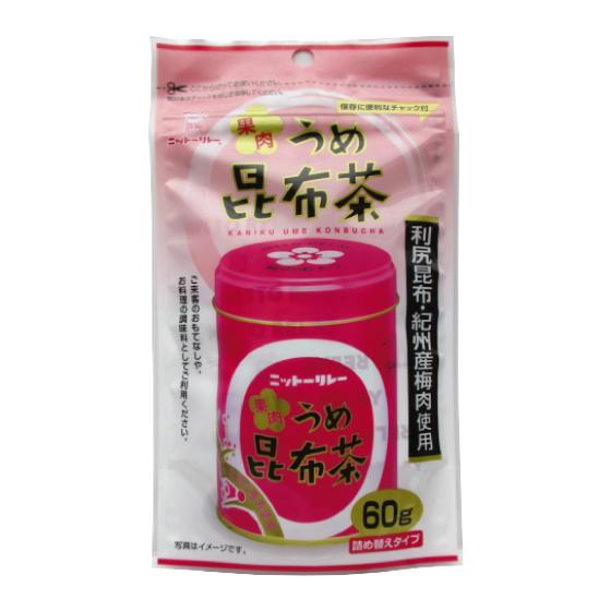 果肉うめ昆布茶 60g袋(詰め替え用) 【0620】【2】