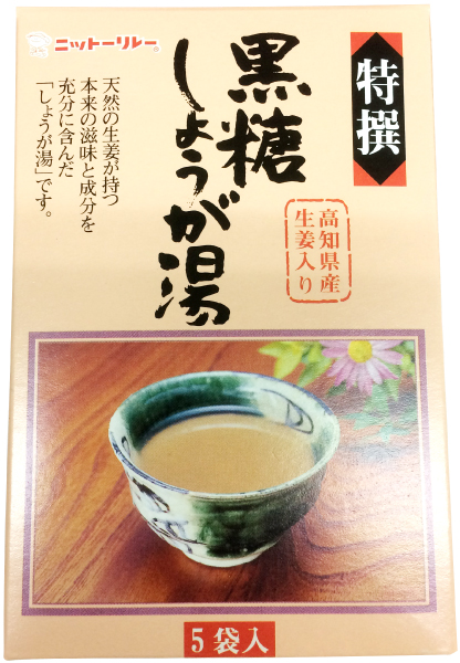 特撰 黒糖しょうが湯(箱入り)22g×5袋 【8230】