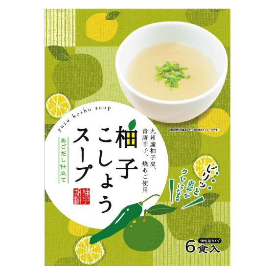 柚子こしょうスープ 8.5g×6袋 【6419】【6】