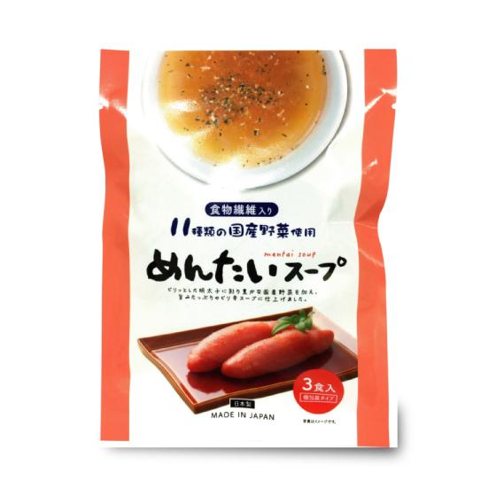めんたいスープ 8.5g×3袋 【6416】【3】