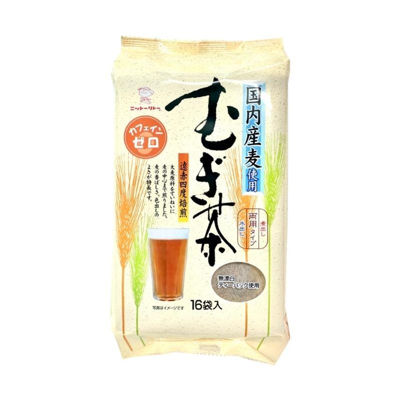 国産大麦使用 むぎ茶 9g×16袋 【4030】