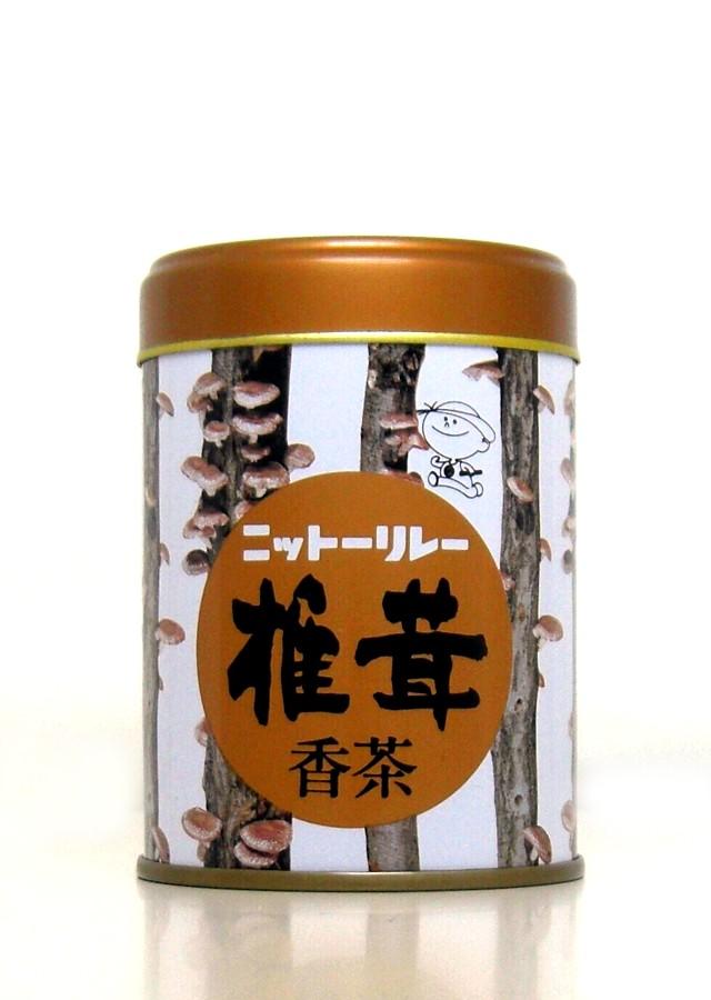 「椎茸香茶 50g缶」天然椎茸の上品は香りとまろやかな風味そのまま閉じ込めました。