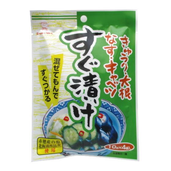 すぐ漬け 10g×4袋 【3135】【1.5】