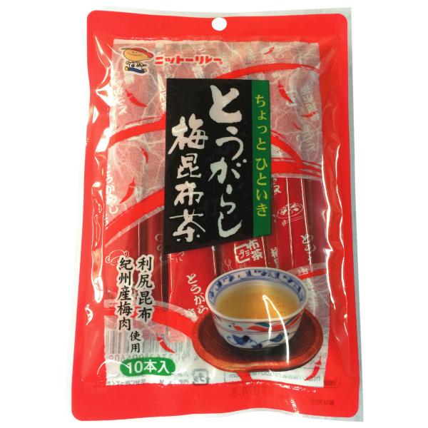 とうがらし梅昆布茶 2g×10本 【0560】【2】