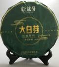 【新益号】2021年【大白芽】 生茶