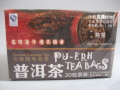 プーアル茶ティーバック 熟茶1袋(2g×10包 個包装)