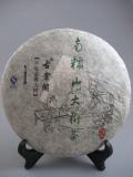 【古倉閣】2011年【南糯山大樹茶】 生茶