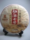 【蘭茶坊】 2012年【孟海七号】 熟茶