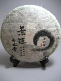【古倉閣】2012年【景邁喬木香】生茶
