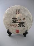 【徳澤号】2011年【漫撒・弯弓】 熟茶