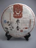 【昌雲製茶】2012年【棗香1761】熟茶
