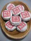 プーアル茶【小沱茶】2003年熟茶 10粒(約70g)