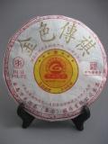 【下関製茶】 2011年 【金色伝祺】 生茶