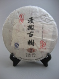【天能茶荘】2013年【漫撒古樹】生茶