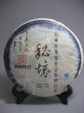 【璞居茶業】2014年【密境】野放プーアル生茶