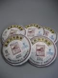 限定品!【陳昇茶廠】2010年【福原昌号】1Kg5枚セット熟茶