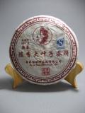 【楊麗坤製茶】2008年【陳香大葉子茶餅】 熟茶