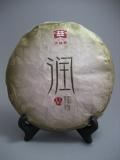 【孟海茶廠】 2013年 【潤品】 熟茶