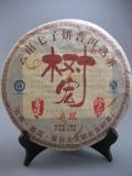 【景谷天成順宏製茶】2014年【樹宏】宮廷級プーアール熟茶