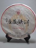 【下関製茶】2016年【康蔵鉄餅】生茶